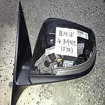 BMW 뉴3시리즈 (F30) ★부품수리용★